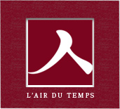 Logo - Restaurant L'air du temps